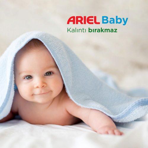 آریل کودک