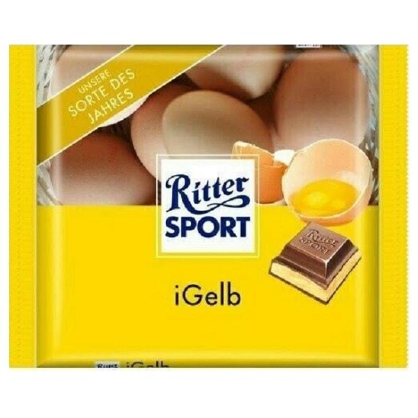 شکلات زرده تخم مرغ ریتر اسپرت