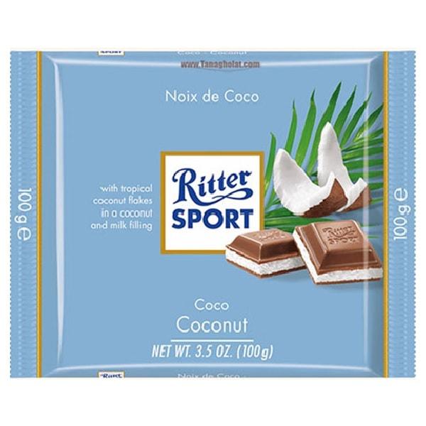 شکلات نارگیل ریتر اسپرت