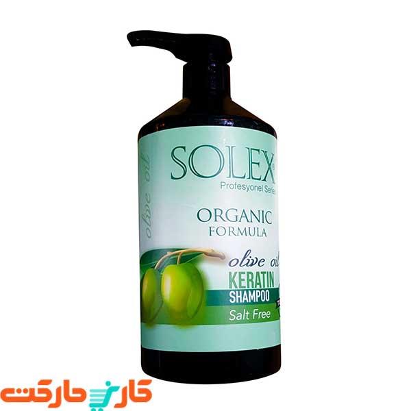 شامپو مو سولکس مدل olive oil حجم 1000 میلی لیتر